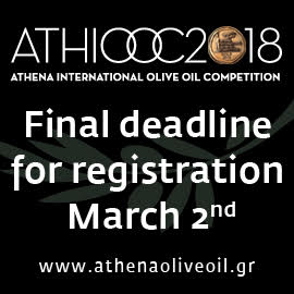 Athena International Olive Oil Competition logo, web link, and deadline March 2