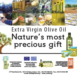 Banner with images of olive oil and related items and organizations, plus the following text:Extra virgin olive oil nature's most precious gift