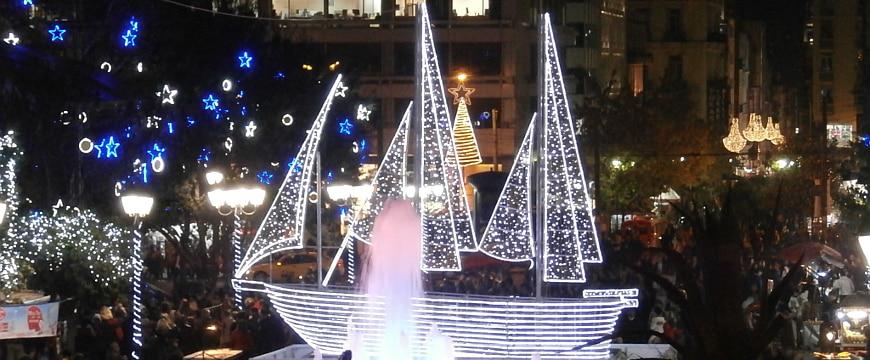 Christmas Boat Greece.Christmas In Greece Customs Cookies And Cuisine Greek