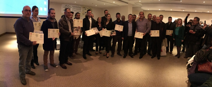 Most of the winners posing at the 3rd Cretan Olive Oil Competition