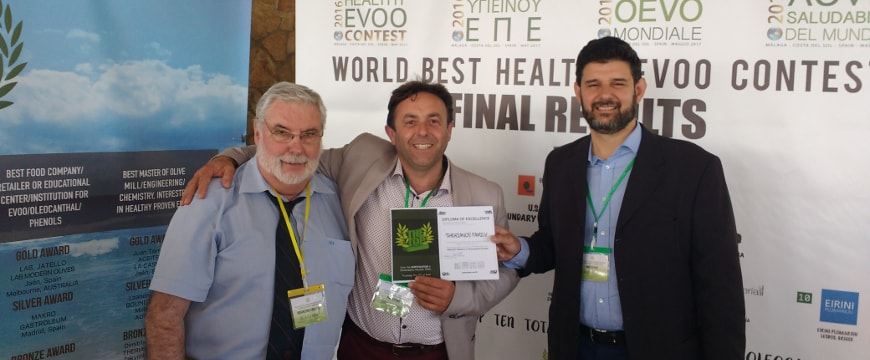 Jose Amerigo, Dimitris Therianos, and Prokopios Magiatis with Therianos award in Malaga
