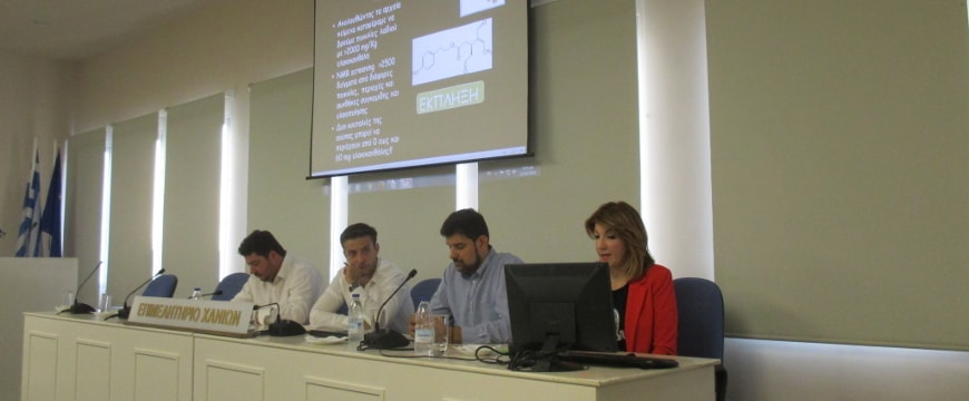 Speakers at the High Phenolic Olive Oil workshop in Chania, Crete, Greece