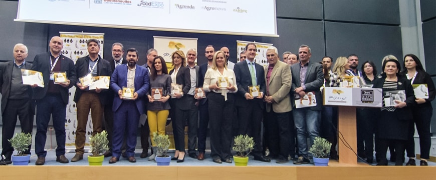 All the winners of the Kotinos competition awards on stage together