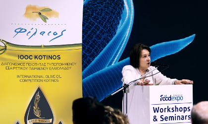 Antonia Trichopolou speaking at the Food Expo in Athens