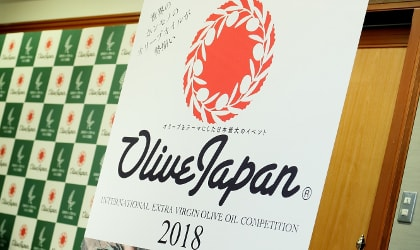 Olive Japan sign with logo