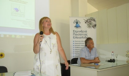Eleftheria Germanaki speaking at the seminar